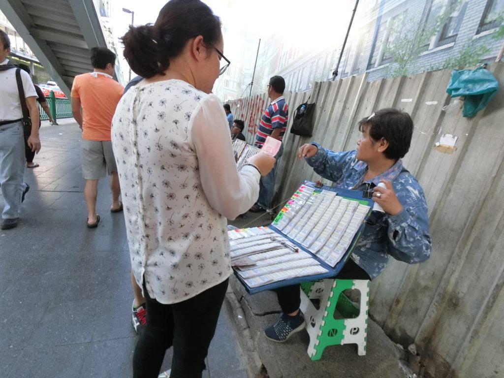 タイ、バンコク、宝くじ