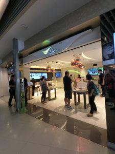 AISショップ ターミナル21 in Thailand