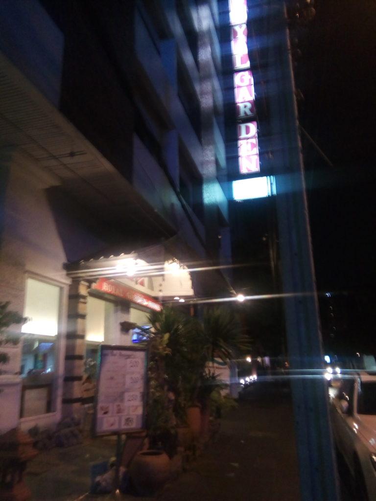ロイヤルガーデンホテル看板 タイ旅行