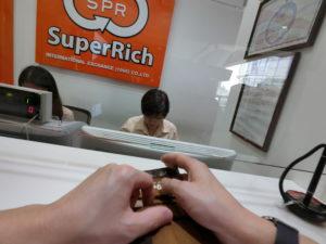 SuperRich 受付