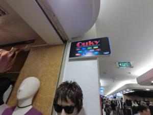 oukyショップinプラチナムファッションモール