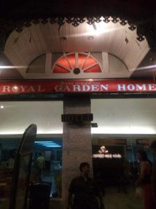 ロイヤルガーデンホテル タイ旅行