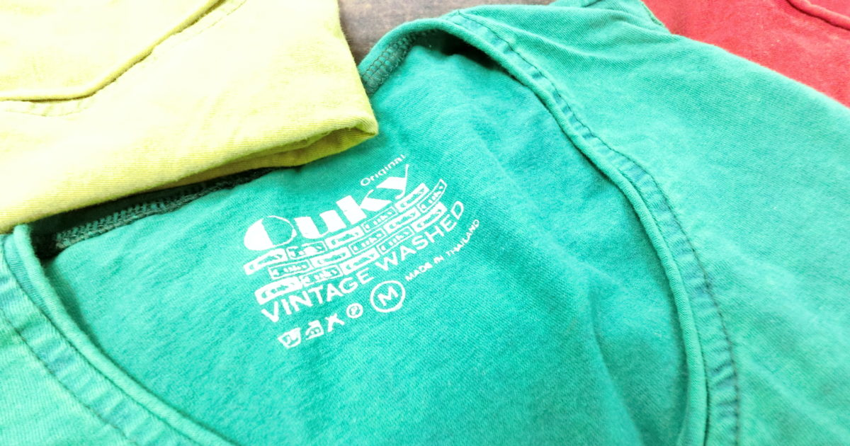 ouky vintage wash