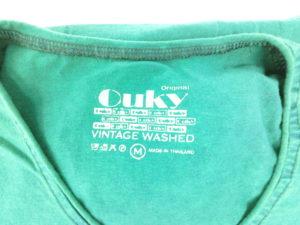 ouky vintage wosh tshirt green logo