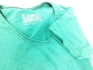 ouky vintage wosh tshirt green view