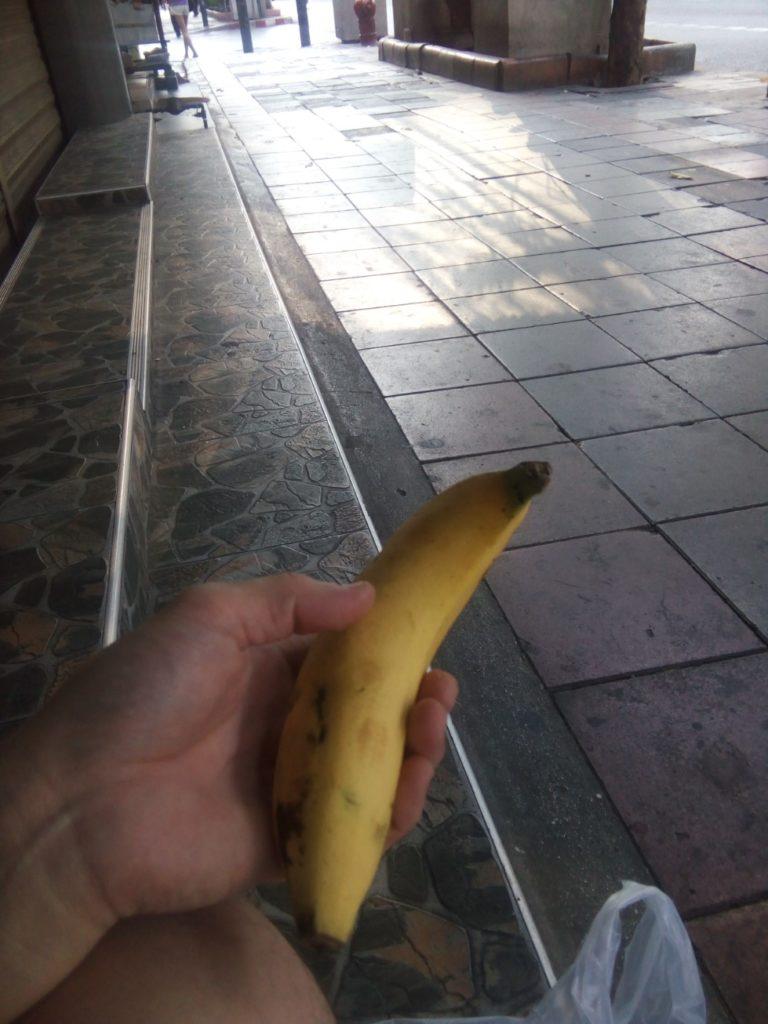 バナナ もらった 男のタイ旅行