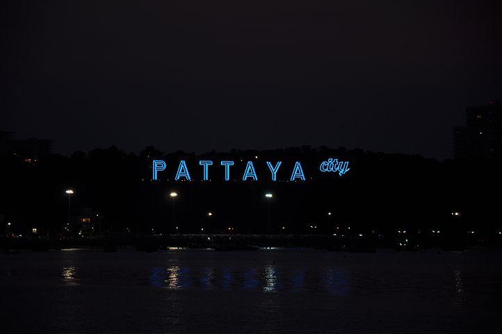 パタヤナイト