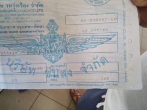パタヤ バス チケット