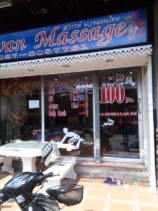 soiブッカオ Massage