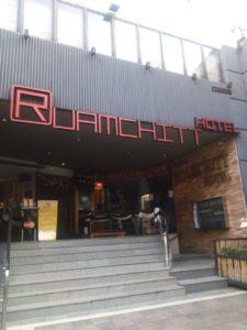 バンコク ルアムチットホテル