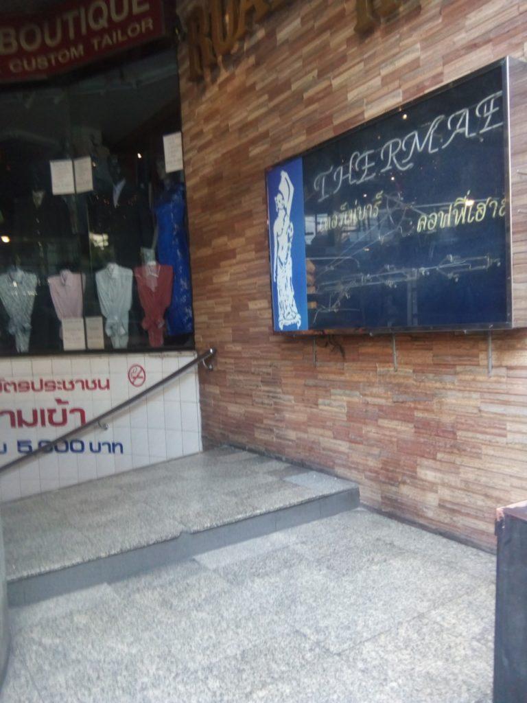 ルアムチットホテル テーメーカフェ